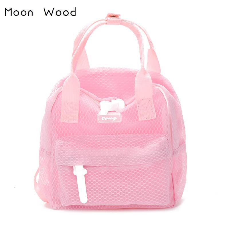 2086f88a3 Compre Otoño Niños Niños Niñas Mochila Color Caramelo Hollow Mujeres ...