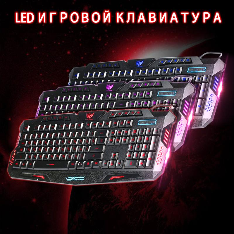 russian keyboard backlight wired keyboard red purple blue led gaming