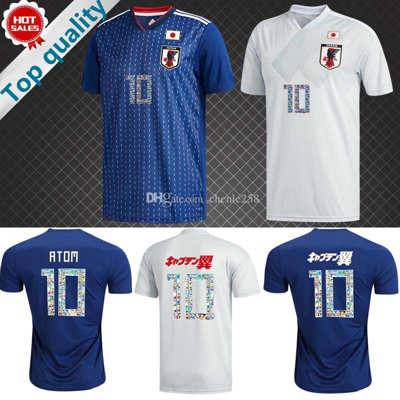 47c293b3b 2019 Captain Tsubasa 2018 World Cup Japan Soccer Jerseys 2018 Japan Home  Blue Away Football Shirt  10 ATOM Customized Football Uniform From  Chenle258