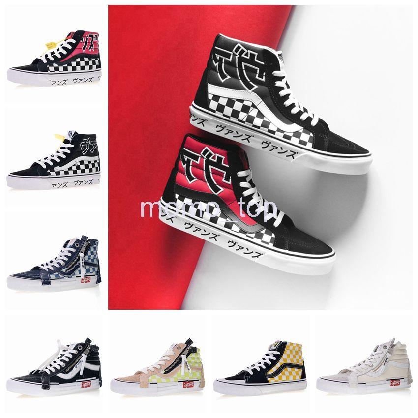 2a5a67b2edc4f8 2019 Vault By Sk8 Hi CAP LX Mar Women Mens Zip Old Skool Designer Sneakers  High Sport Canvas Zapatillas De Deporte Casual Shoes 36 44 Italian Shoes  Cute ...