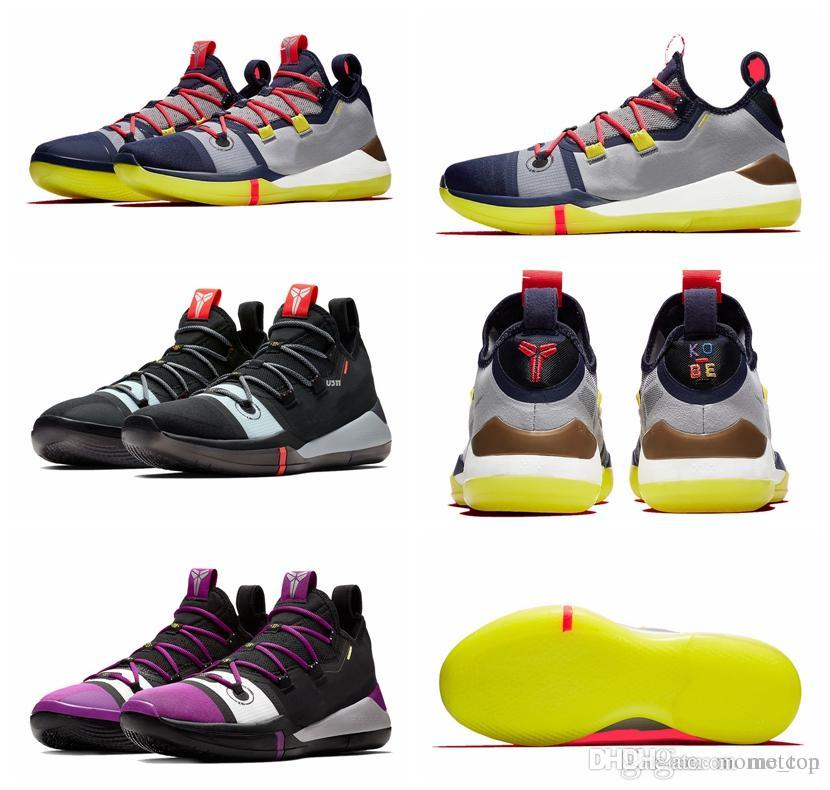 Kobe AD Mamba Day A.D. EP Sail Multi Color Mens Basketball Shoes AV3556 100  Size 7 12 With Box Kobe Bryant Sports Sneakers Running Shoes Women Running  Shoes ... ae263ea400
