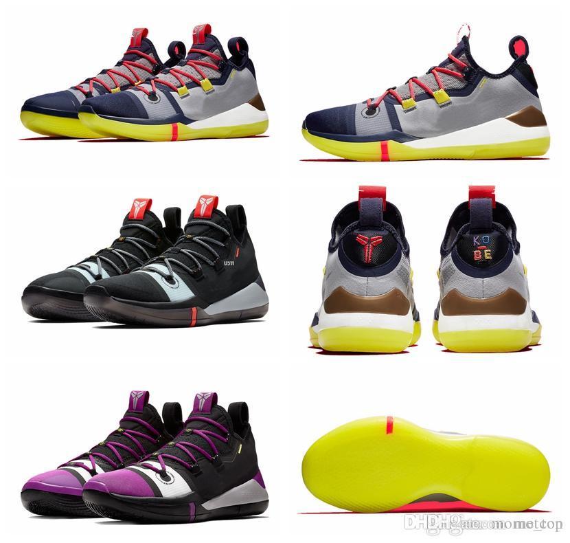53137cd926713e Compre Zapatillas Kobe AD Mamba Day A.D. EP Sail Multi Color Para Hombre AV3556  100 Tamaño 7 12 Con Caja Kobe Bryant Sports Sneakers A  91.66 Del Metcon ...