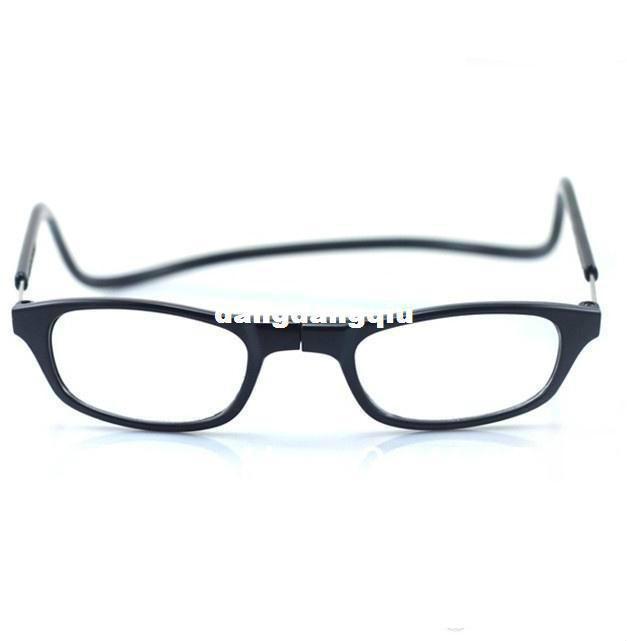 2cdf8989d Compre Venda Quente Versão Atualizada Moda Ajustável Frente Magnética  Conecte O Leitor Unissex Óculos De Leitura 1.0, + 1.5, + 2.0, + 2.5, + 3, +  3.5, ...