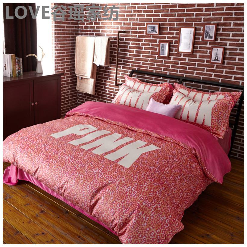 Großhandel Winter Marke Vs Geheimnis Rosa Soft Animal Print Mode