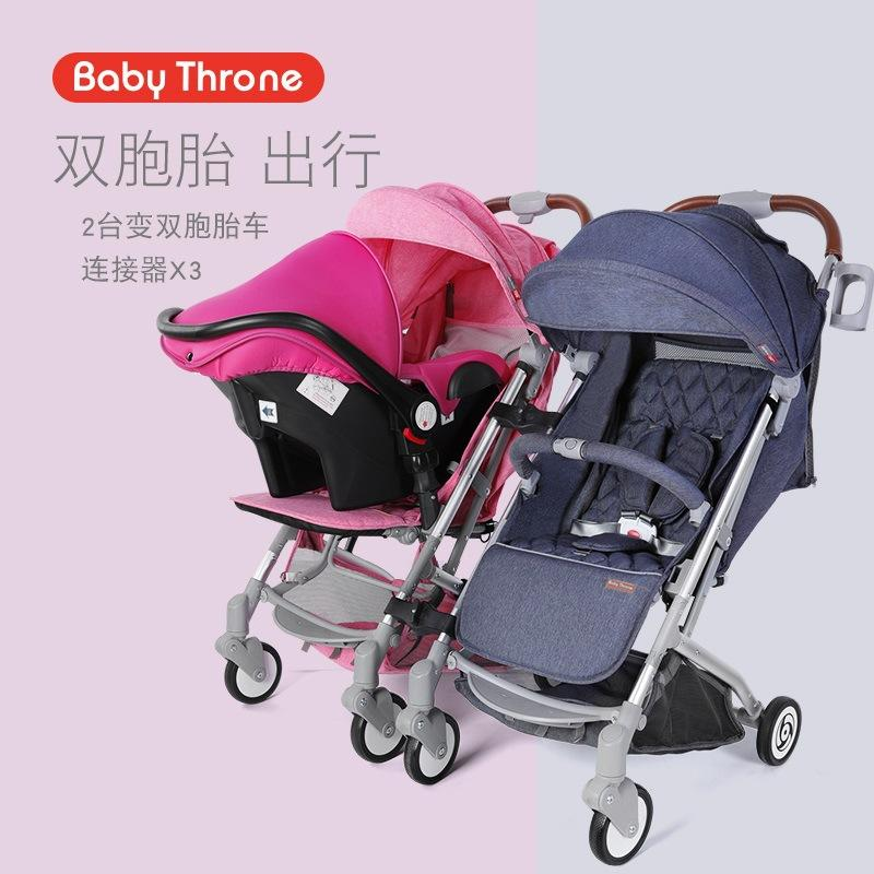 2018 New Twin Stroller Car Seat 2 In 1 Split Folded Reclining Baby BB Cart From Qwinner 51663
