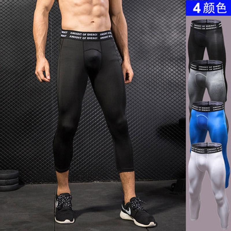 e8d83a4697 2019 2018 3/4 Compression Pants Men Jogging Gym Training Running Pants  Sports Quick Dry Tights Basketball Trousers Fitness Clothing From Duriang,  ...