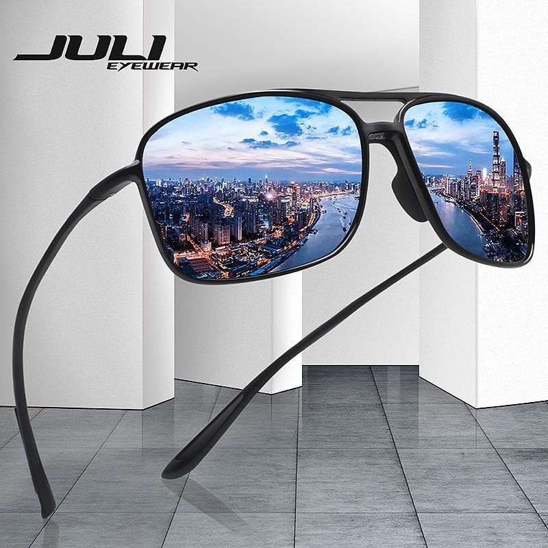 7dcd48f14d5 JULI Polarized Pilot Sports Sunglasses Men Women Tr90 Unbreakable ...