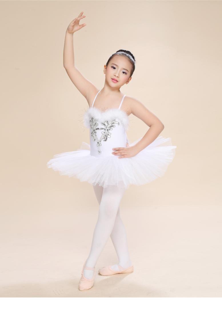 e53d4bb42 Compre Traje De Baile De Las Niñas Vestido De Ballet Clásico Blanco Cisne  Lago Realizar Escenario Clásico Vestido De Tutú Traje De Baile De Ballet  Traje A ...