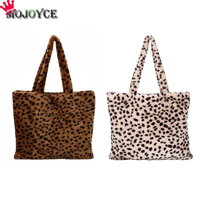 Fashion Women Tote Plush Leopard Print Handbag Shoulder Top Handle Bags  Hobo Purses Leather Bags For Women From Gadarr e3e52580bc29