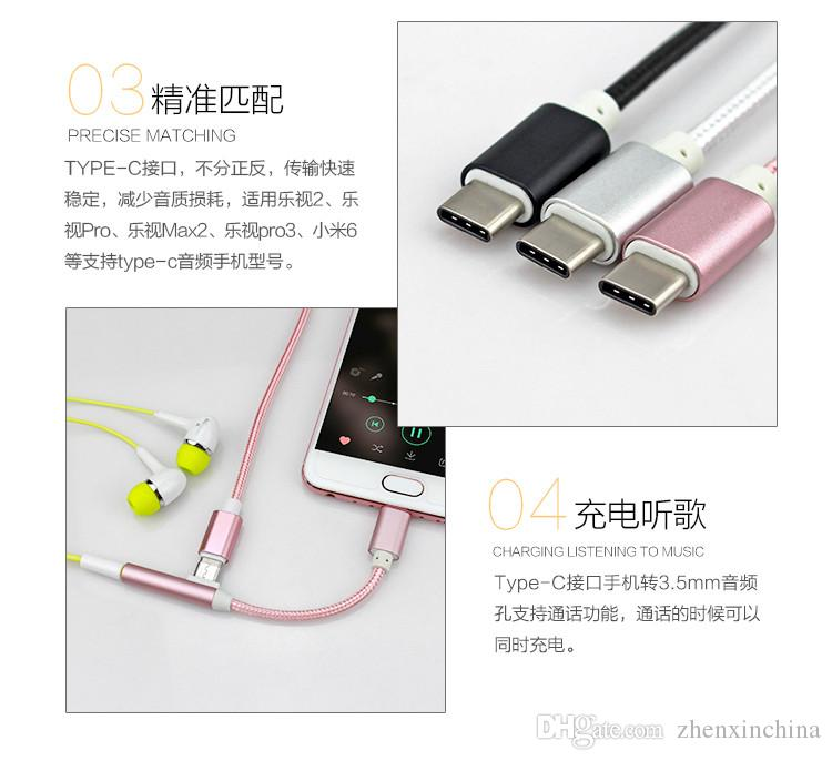 Type C Audio Adapter Male to 3.5 Female Converter Cable Type-C AUX Cable for Letv 2 pro Max2 Xiaomi 6 Mix 2