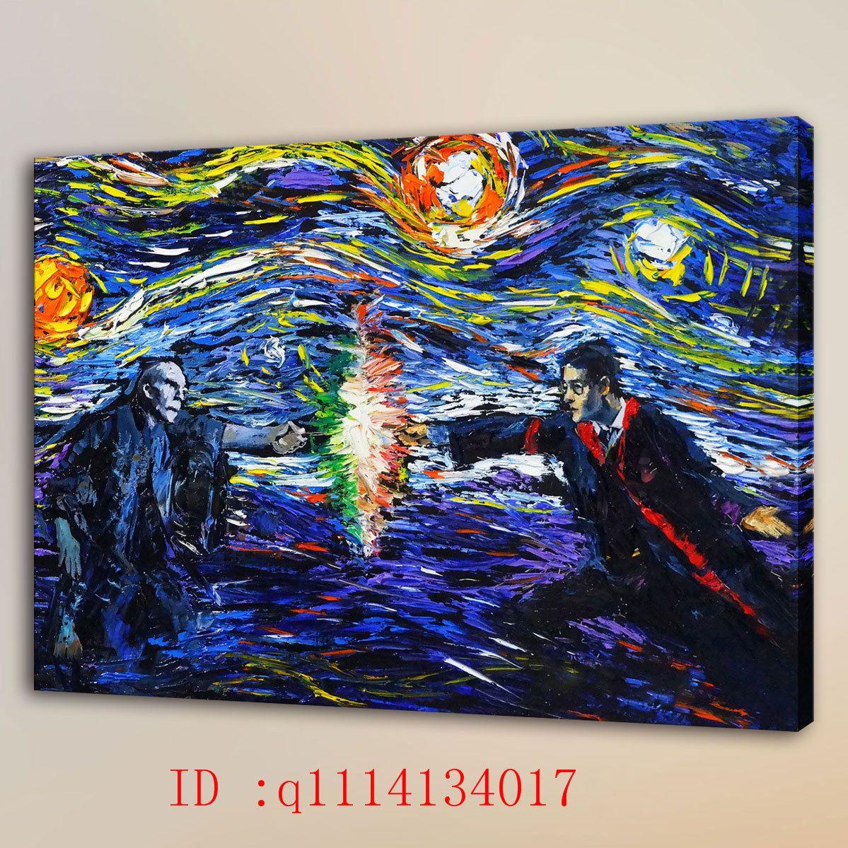 Well-liked 2018 Van Gogh Harry Potter Hd Canvas Prints Wall Art Oil Painting  VA94