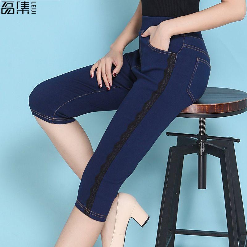5f92c34706eae 2018 Summer Capri Skinny Jeans for Woman Elasticity High Waist Plus ...