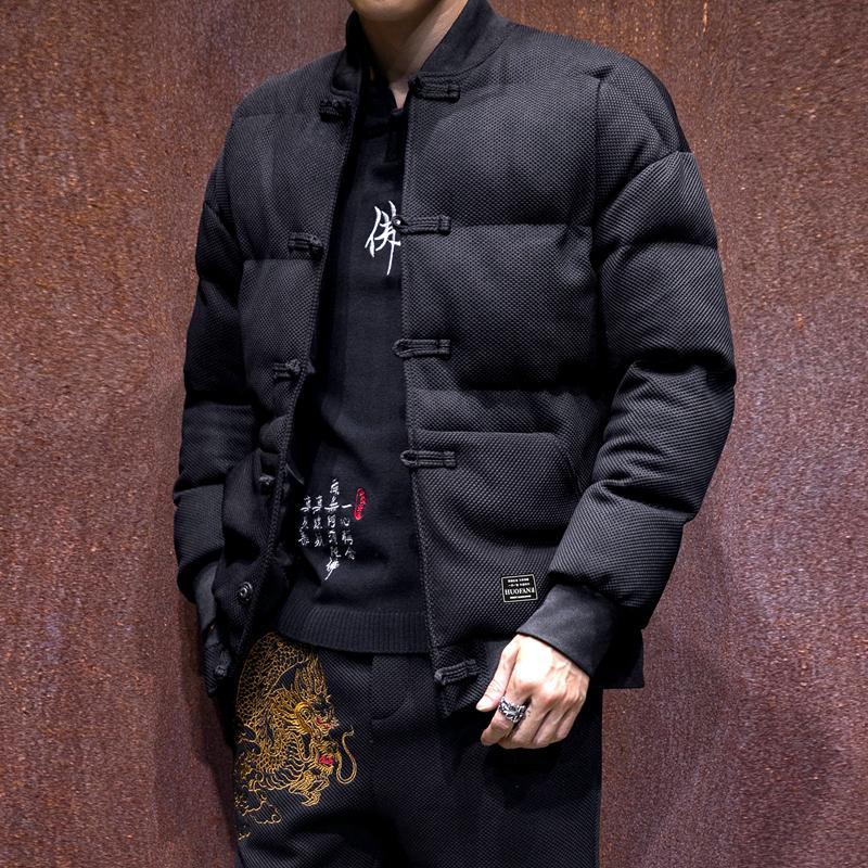 Acheter Chaud Style Hommes Chinois Épais D'hiver Manteau Plus La HHxwrFqR
