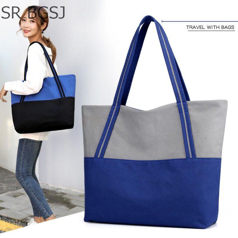 11b65378dff7 Woman Handbag Splicing Canvas Day Pack Tote Shoulder Bag Casual Tote ...