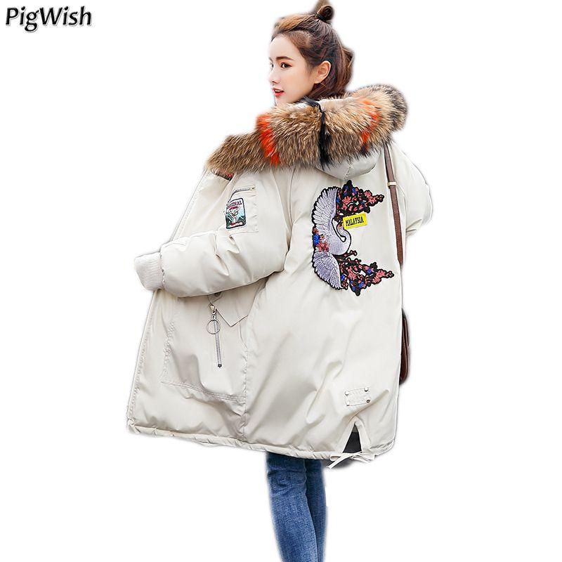 7c33a905c4b Hot 2018 New Fashion Women Winter Jacket With Fur Collar Warm Hooded ...