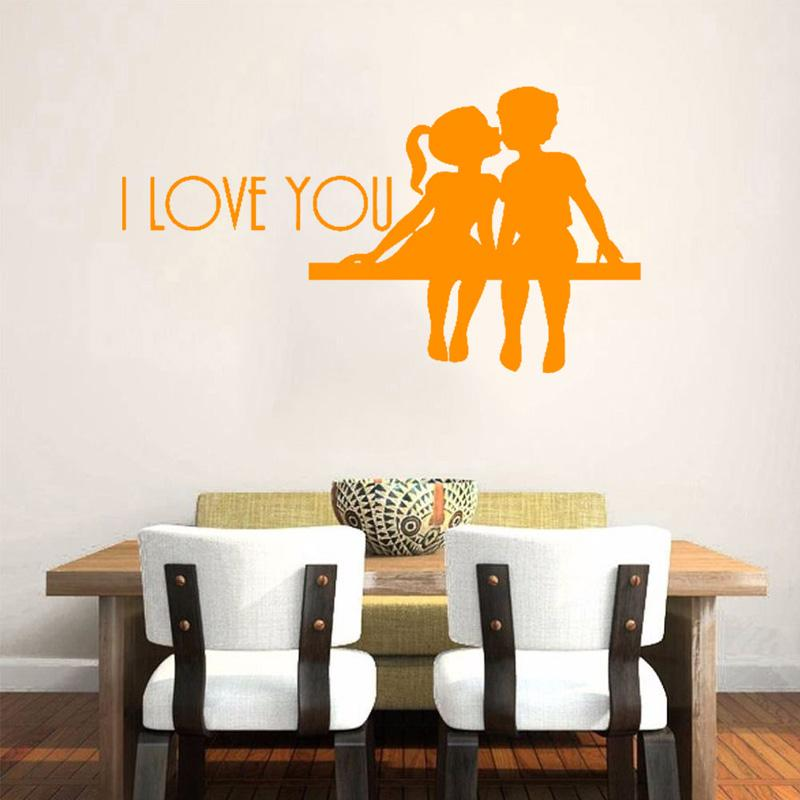 i love you wall stickers art bedroom vinyl stickers gym home decor