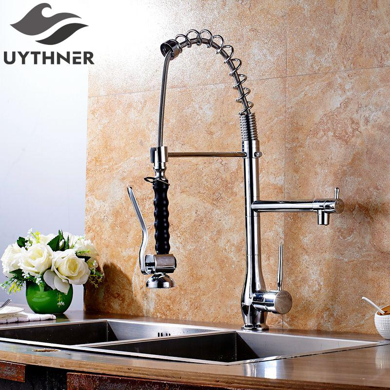 2018 Uythner Heighten Luxury Chrome Finish Kitchen Faucet Mixer Tap