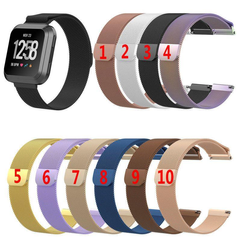Миланцы Loop ремешок Фиксатор лучезапястного сустава Замена для Fitbit Versa / Versa 2 из нержавеющей стали группы часы Магнитный браслет блокировки