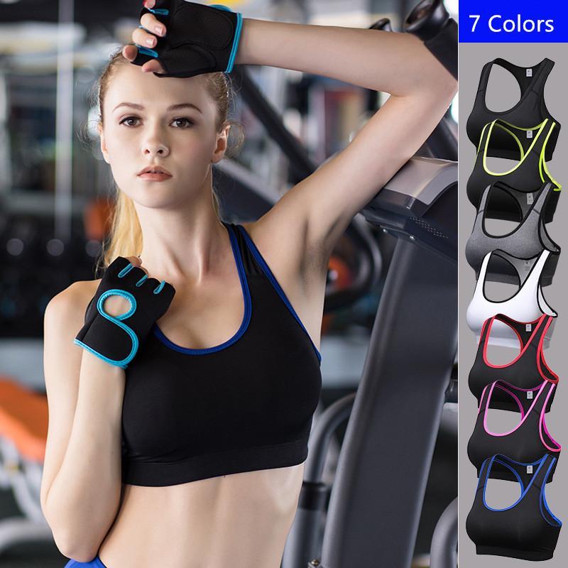 4f8e051486c61 2019 Women Sport Bra Fitness Yoga Running Vest Compression Quick Dry Underwear  Padded Crop Tops Underwear No Wire Rim Bras Female Y50 From Pearguo