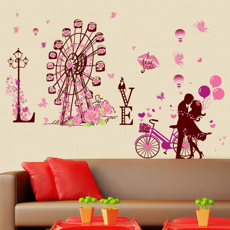 ome decoration posters wall stickers shijuehezi couple dating wall