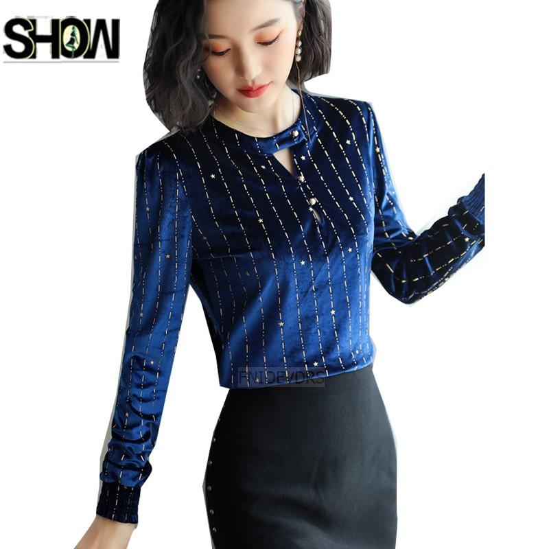 e5538be7c33 Basic Tshirts New Hot Sales Women Fashion Long Sleeve Tops Slim Elegant  Office Lady Work Blue Striped Glitter Top T Shirt 3211 Find A Shirt Shirts  T Shirts ...