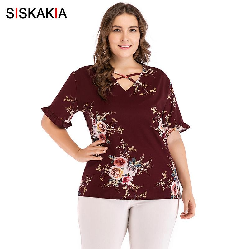 3a6e3d1cef0509 Siskakia Plus Size Women Tops Floral V Neck Short Sleeve T Shirts Female Print  Tees Large Size Casual Summer 2018 4XL 5XL Funny Print T Shirts Shopping T  ...