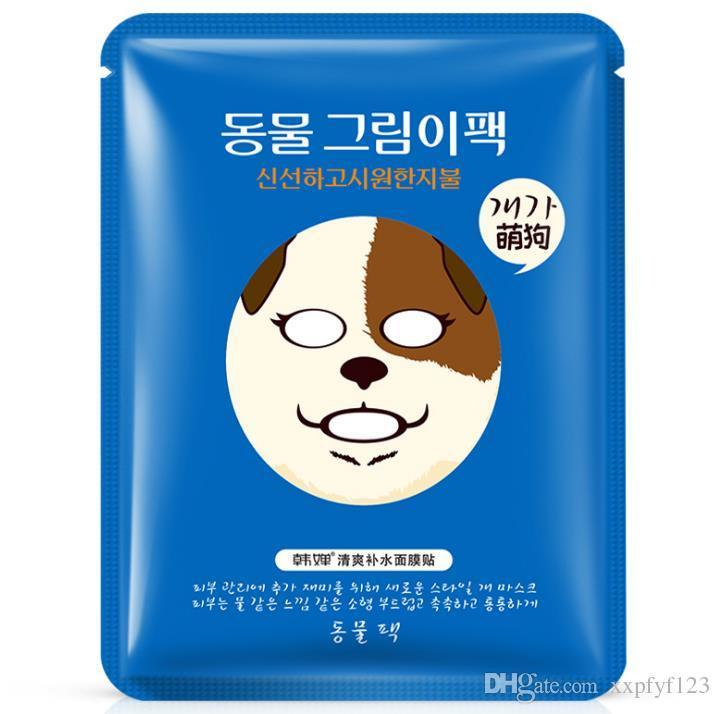 maquillage Outils de nettoyage BIOAQUA Tigre Panda Mouton Chien Forme Animal Masque pour le visage Hydratant Contrôle de l'huile Hydratant Nourrissant Masque Facial a144