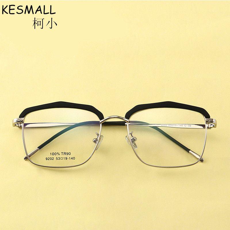 dd4bbfaba0e KESMALL 2018 Retro Glasses Frame Women Men TR90 Ultralight Vintage ...