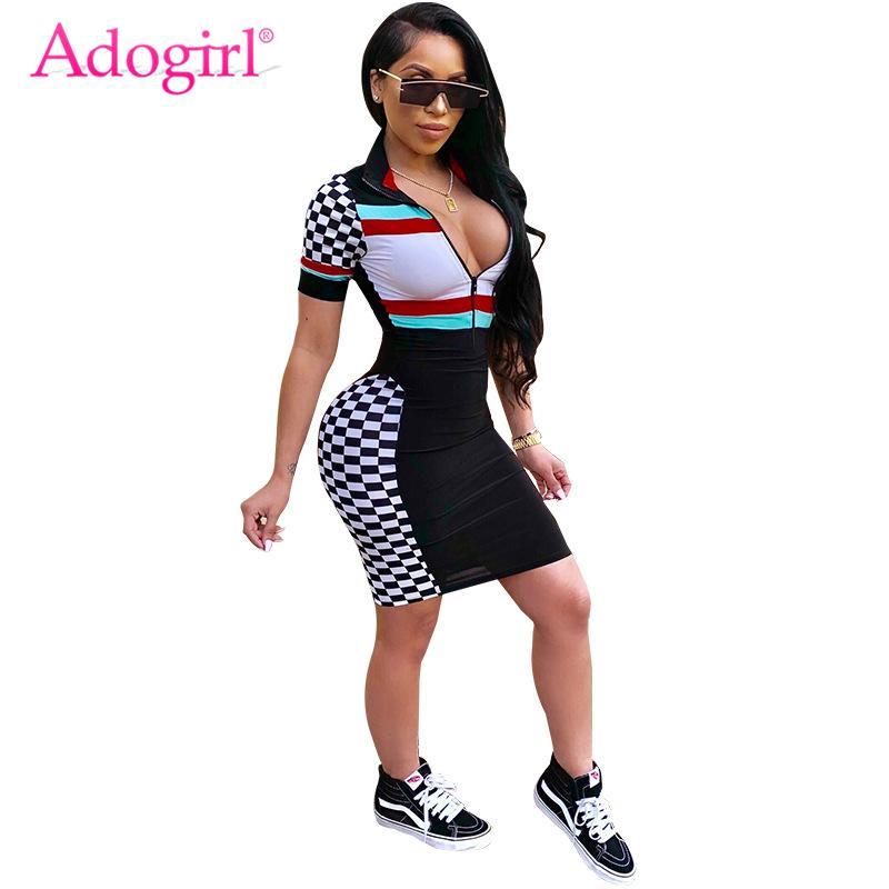 89d8ad19fb0 2019 Adogirl Women Race Suit Style Plaid Print Short Sleeve Summer Dress  Zipper Front Bandage Mini Dresses Female Club Wear Costumes From Sheju