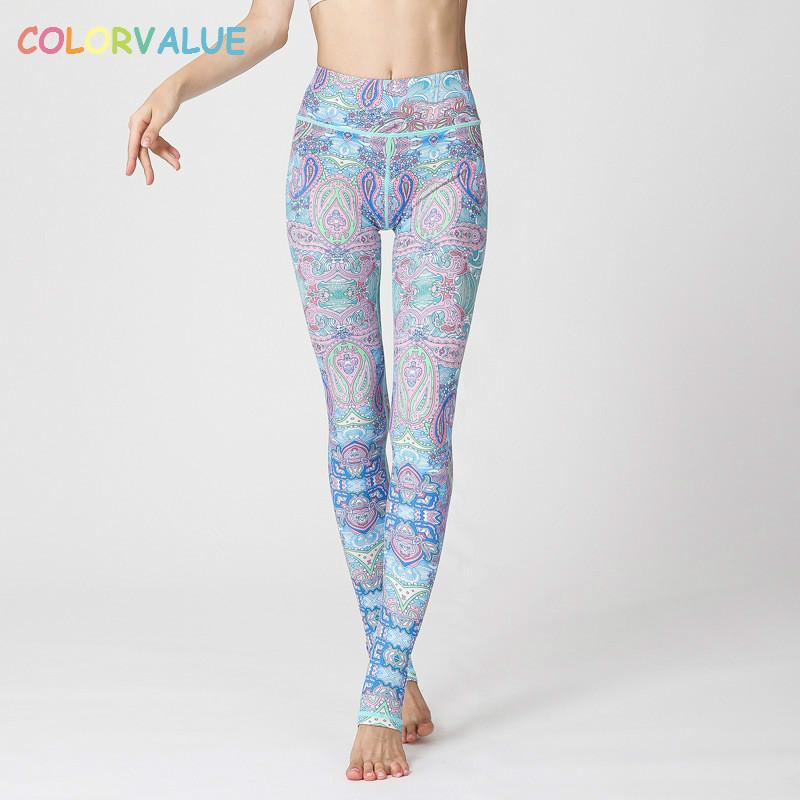 eb3e7df7a0afa value Chic Printed Yoga Pants Women High Waist Seamless Dance Foot Tights  Breathable Plus Size Fitness Workout Leggings From Hongmihoutao, $27.78    DHgate.