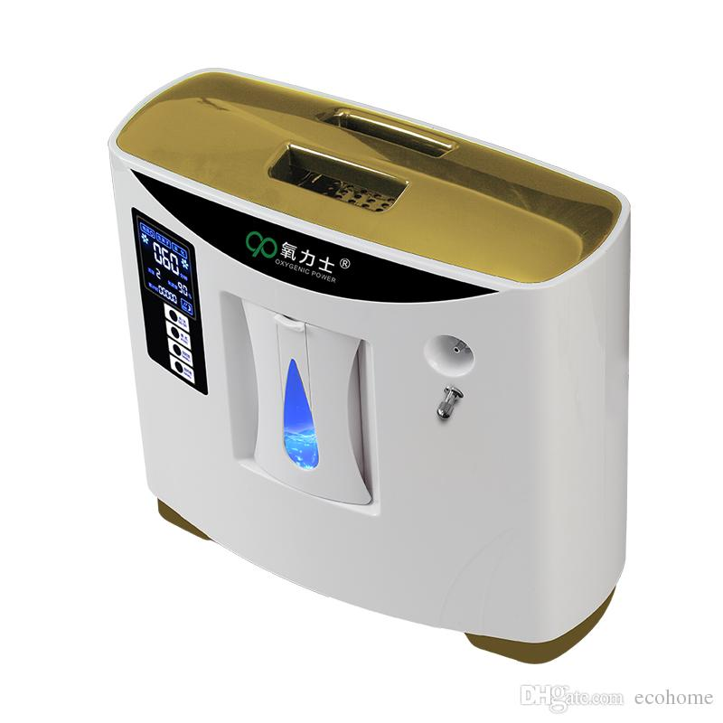Household Portable Oxygen Concentrator PSA Oxygen Generator 2-9L/min Flow Breath Emergency Apparatus with Atomization functio