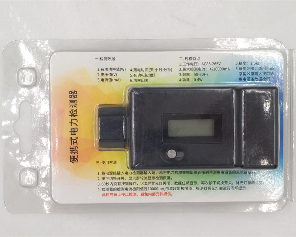 Portable Power Monitor Mining Power Tester Pc Power Supply Test ...