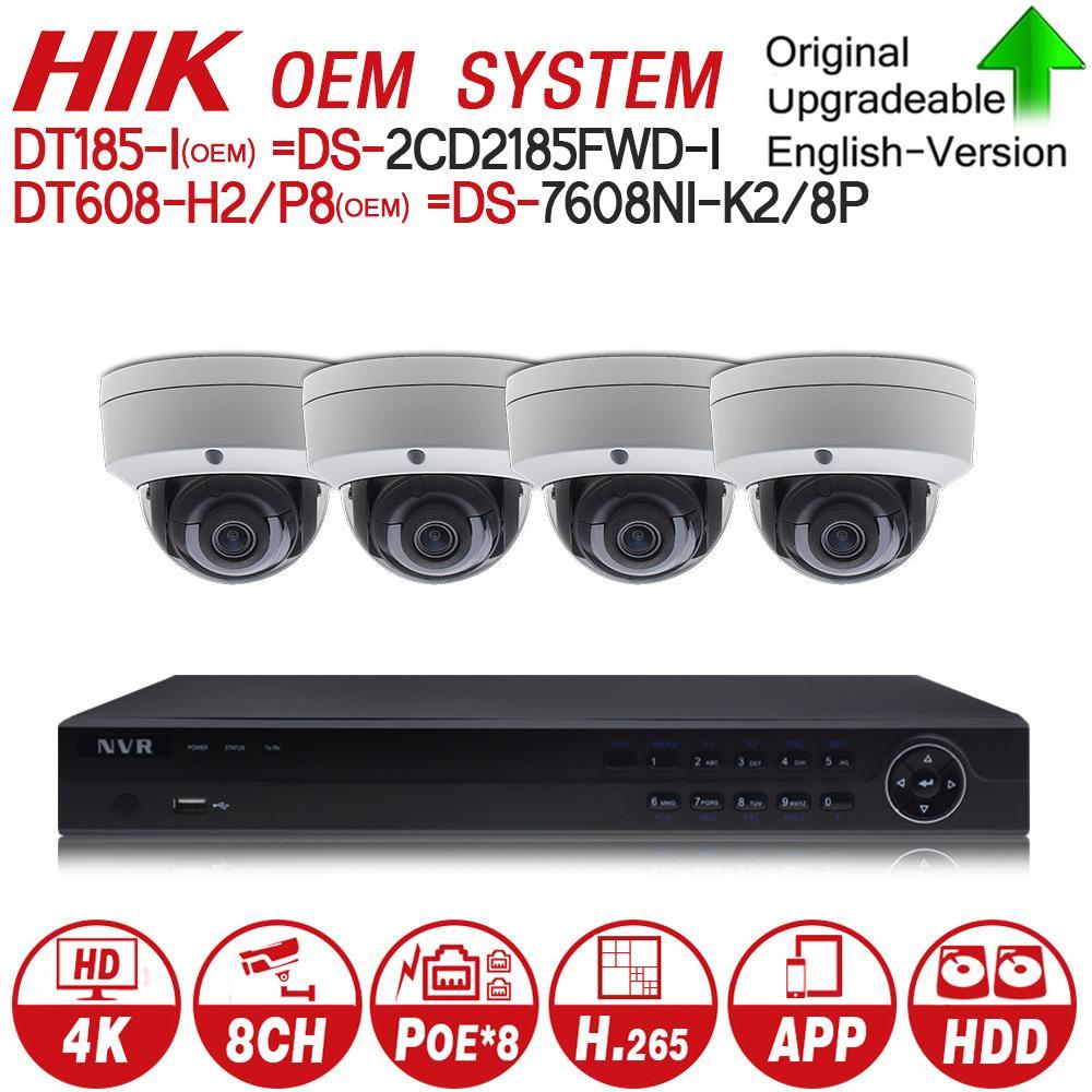 Hikvision OEM 4K 8POE Security CCTV System Kits NVR DT608-H2/P8 =  DS-7608NI-K2/8P & 4pcs 8MP IP Camera DT185-I = DS-2CD2185FWD-I