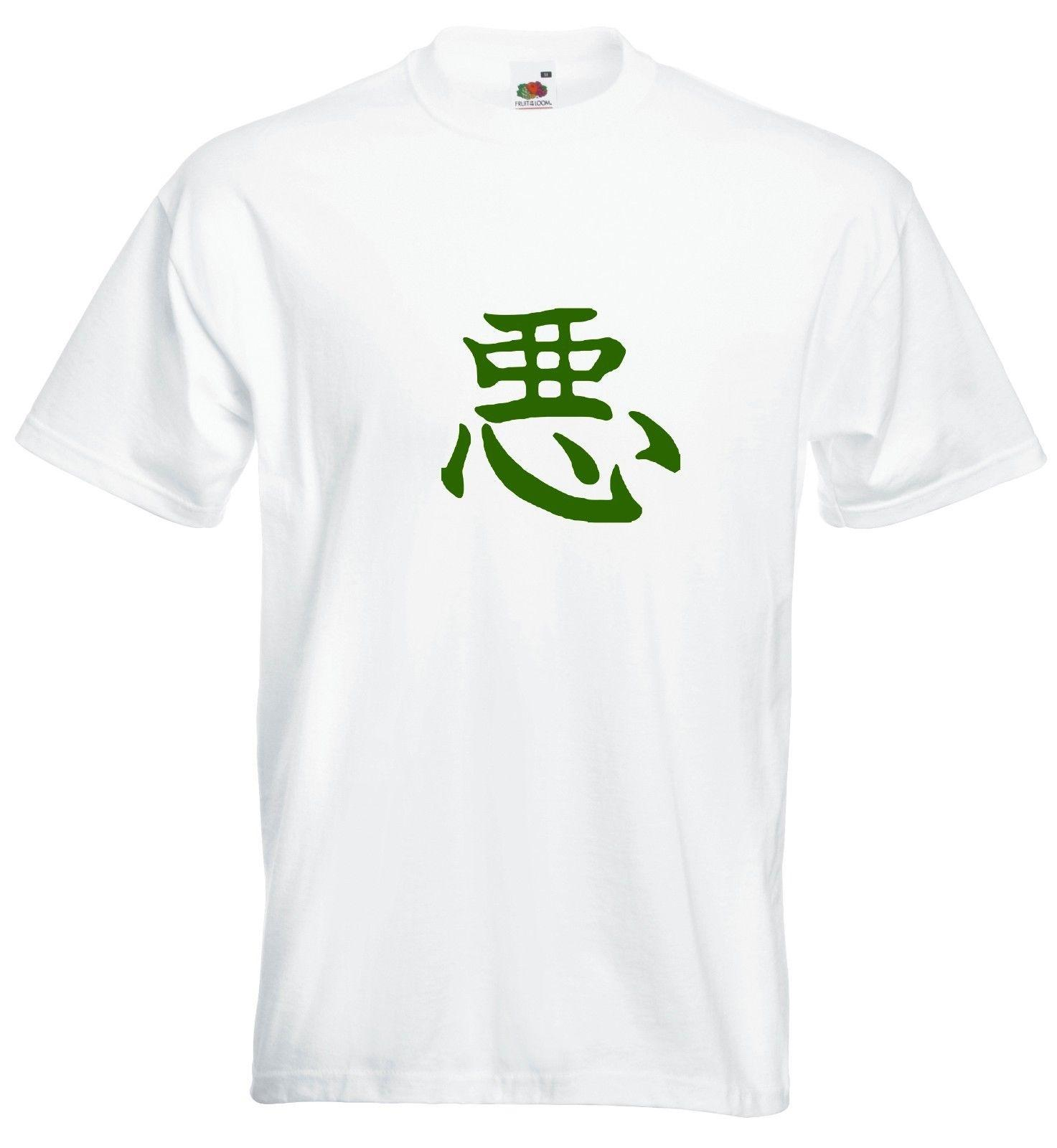 0d551679a27 Choice Of Colours. Available In Sizes S 5XL Tee Shirt Designers Funny Print  T Shirts From Banwanyue5