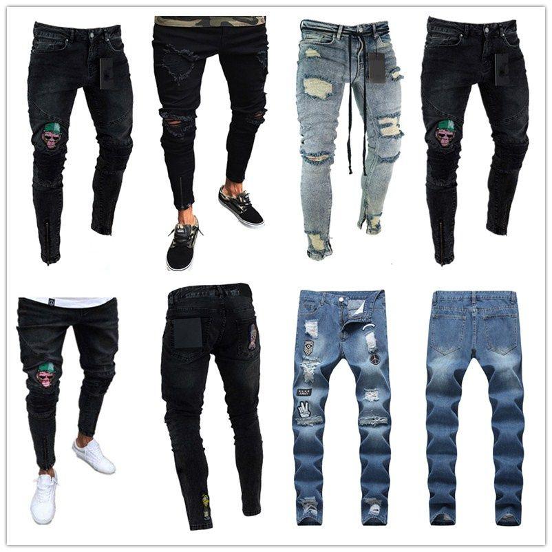 96d2ebb59 Compre Diseñador De Lujo De Marca De Moda Jeans Para Hombre Shihaha De Gama  Alta Con Cremallera Apretada Agujero Pantalones De Pierna Estrecha Hombres  Ropa ...