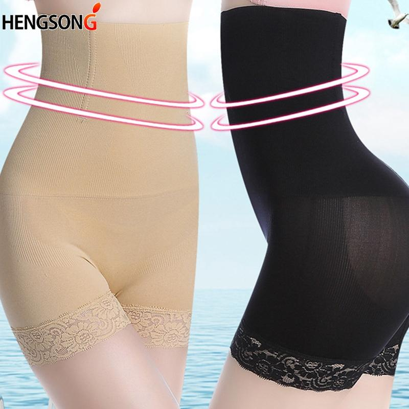 12bfaae9a5006 2019 Slimming Sheath Shape Wear Seamless Women Tummy Body Shaper Brief High  Waist Belly Control Shapewear Pants Shorts From Meizuang