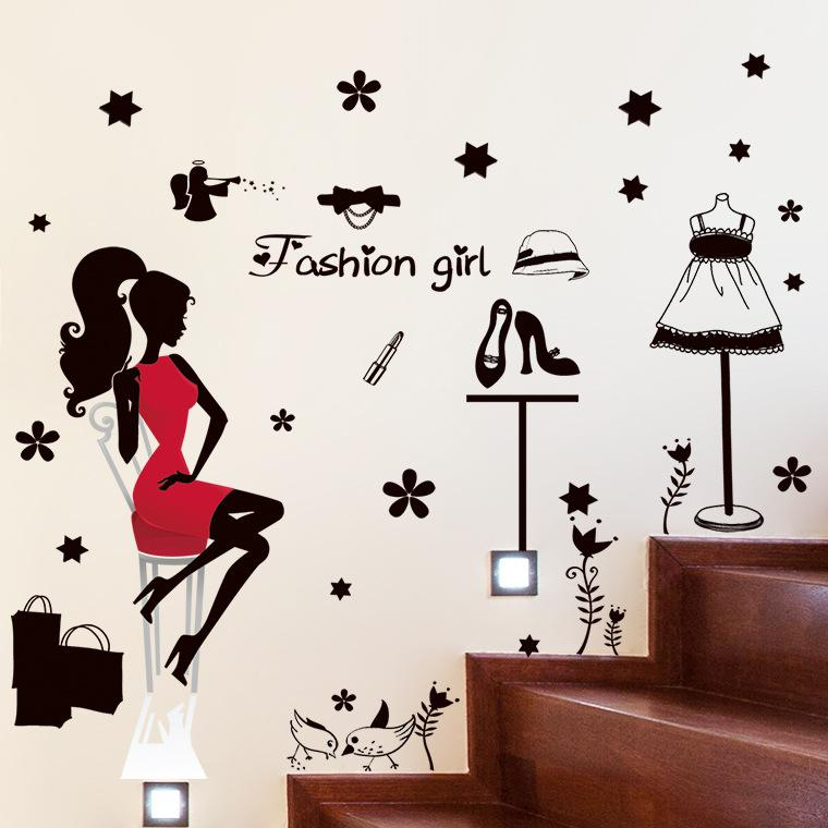 Fashion Girl Wall Decal Diy Large Wall Decorative Stickers For Girls ...