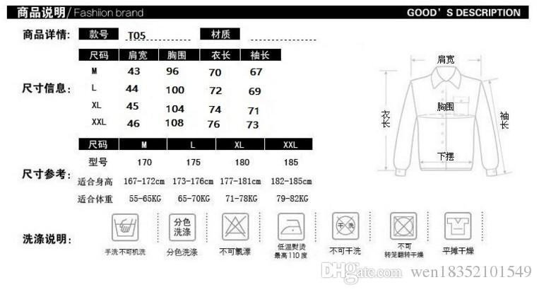Maglietta a maniche lunghe a maniche lunghe con scollo a V a maniche lunghe T-shirt a maniche lunghe con scollo a V a maniche lunghe