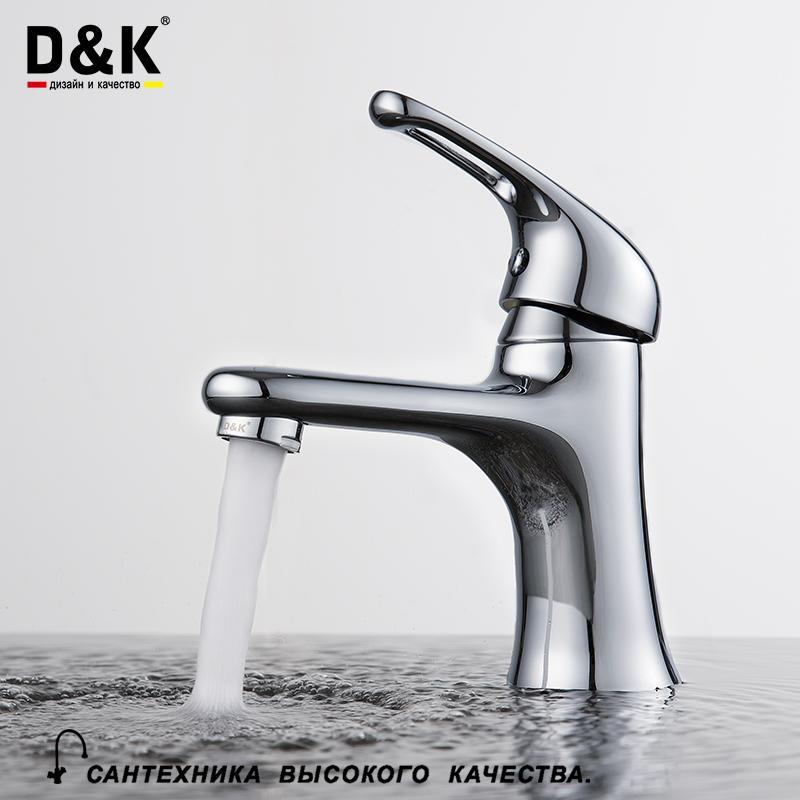 2018 D&K Water Mixer Bathroom Basin Sink Faucet Brass Bathroom Mixer ...