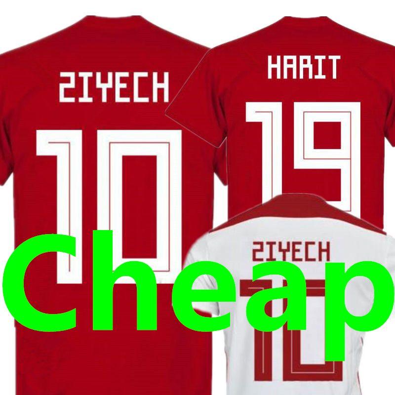 61a7c178249 Morocco Soccer Jersey World Cup 2018 Player Version Camisetas de Futbol  Camisas Home Red Away ZIYECH National Team Top Thai Football Shirt