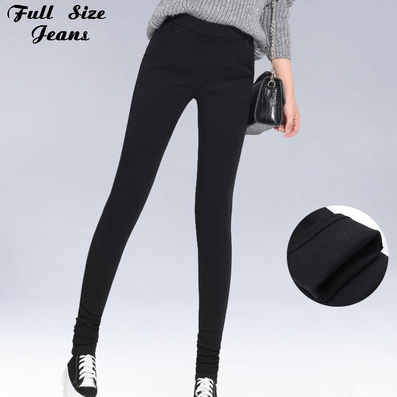be21a8de62c 2019 Extra Long Black Skinny Stretch Jeans With Fleece Winter Warm 4XL 5XL  6XL Elastic Waist Plus Size Pencil Pants For Tall Girl From Sadlyric