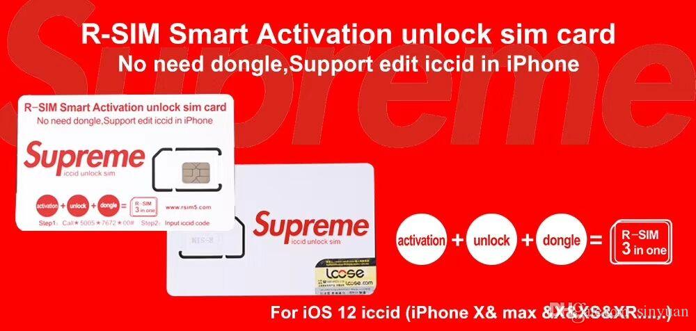 200pcs 1 lot free Newest Unlock Card R-SIM Smart Activation unlock sim card