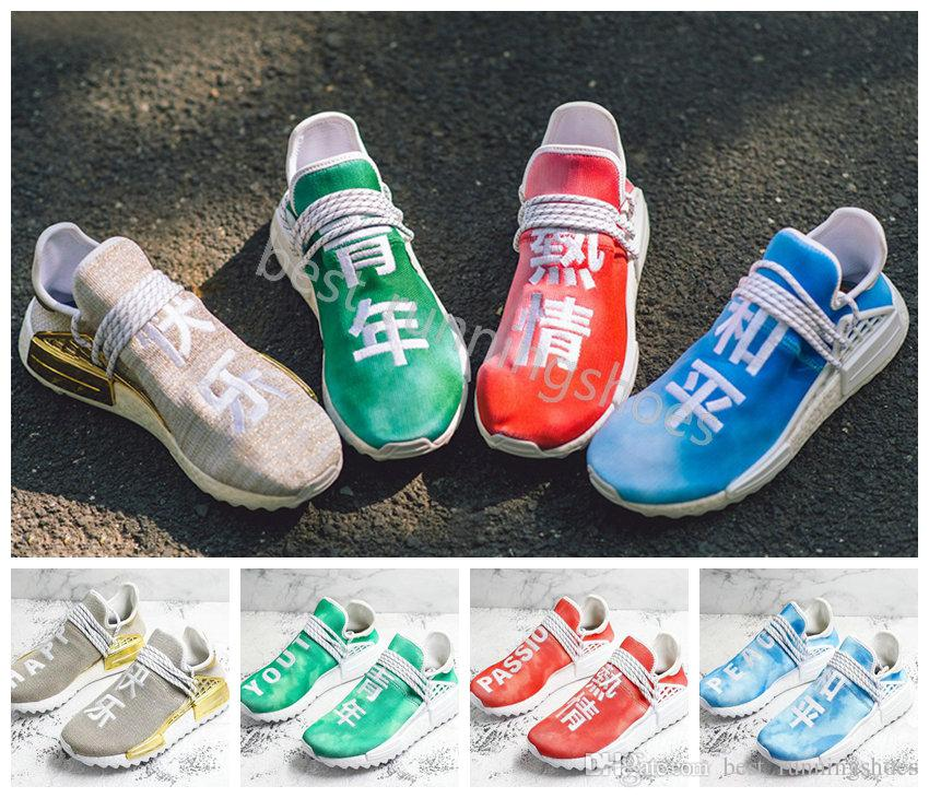 a76635f6264d0 2019 2018 NMD Human Race Men Running Shoes Peace Passion Happy Youth Heart  Pharrell Williams Nmds Human Races Mens Trainers Sneakers Size 36 47 From  ...