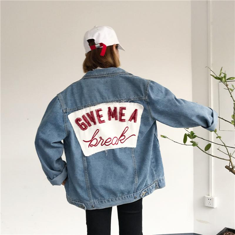 Ad Oversize Women Denim Jacket Embroidery Back Patch Loose Bf Style