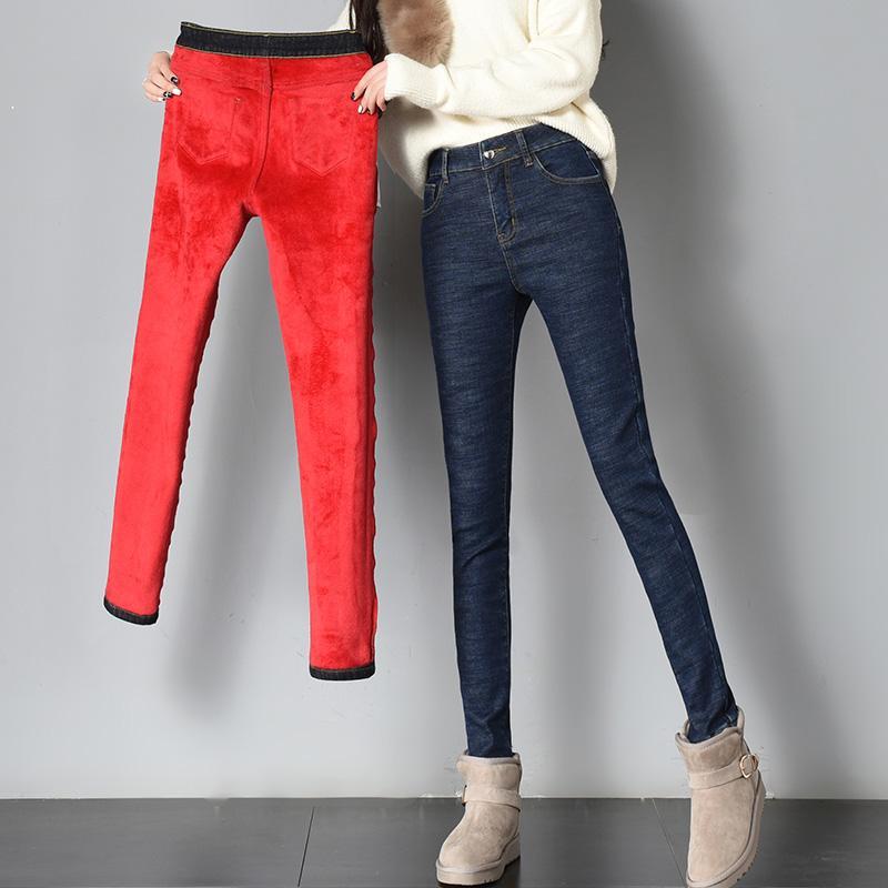 Acheter Hiver Jeans De Mode Pour Femmes Épaisse Denim Pantalon Taille Haute  Flocage Élastique Casual Maigre Crayon Pantalon Pantalon Femme Stretch De   32.08 ... c8106fa2df4