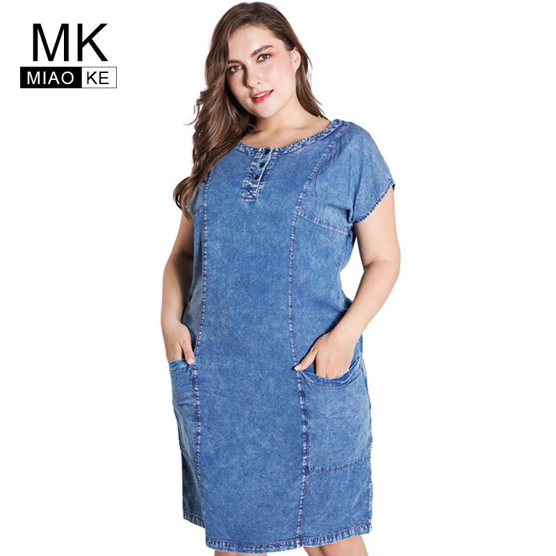 3f13927970a 2019 Miaoke 2018 Summer Plus Size Denim Dress For Women Clothes 4xl 5xl 6xl  Long Section Short Sleeved Round Neck Dress Large Size From Lvyou09