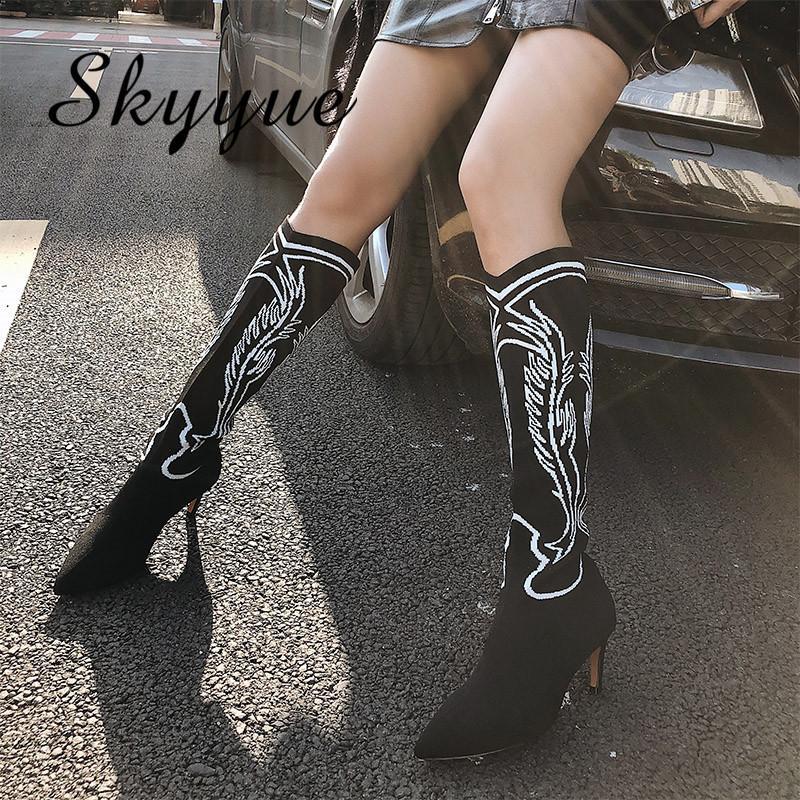 7734f7cf9d18 Großhandel Skyyue Neue Socken Stiefel Heiße Damen 6,5 Cm Dünne High Heel Street  Style Frauen Herbst Winter Stiefel Ankle Schuhe Frauen Von Drdre, ...