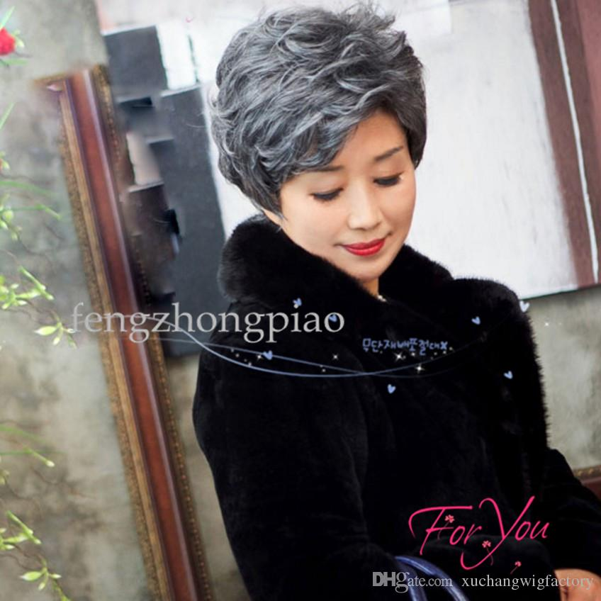 Short Fluffy Dark Grey Wig Fashion Natural Hair Heat Resistant