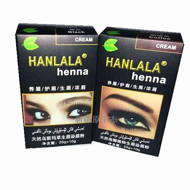 Hanlala Professional Henna Color Cream For Eyebrows Tint Kit Set