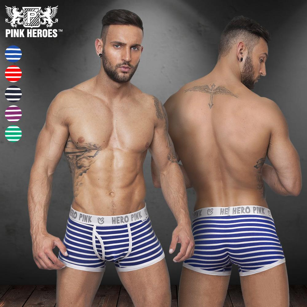 Sexy Gay Ucraini